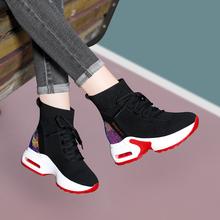 内增高wa鞋休闲旅游po20新式袜子鞋秋冬女士加绒厚底运动鞋高帮