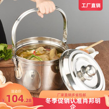 保温锅wa粥大容量加po锅蒸煮大号(小)电焖锅炖煮(小)号