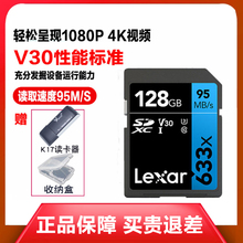 Lexwar雷克沙sre33X128g内存卡高速高清数码相机摄像机闪存卡佳能尼康