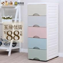 多层抽wa式收纳柜5re柜塑料柜婴儿柜子卡通夹缝柜