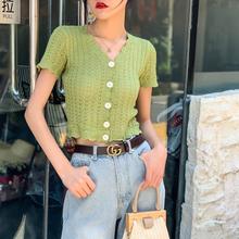 冰丝镂wa针织短袖开iw薄式外搭防晒衫牛油果绿色V领短式上衣