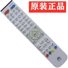 原装华wa悦盒EC6ieV9电信联通移动通用网络机顶盒电视盒子
