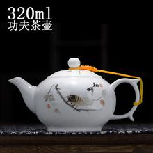 茶壶茶wa陶瓷泡茶单ie夫茶居家大(小)容量青花瓷薄胎瓷景德镇制