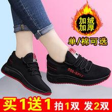 老北京布鞋女妈妈鞋秋冬保