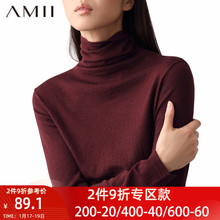 Amiwa酒红色内搭er衣2020年新式女装羊毛针织打底衫堆堆领秋冬