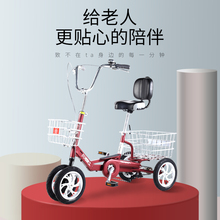 上海的wa三轮车老的er货代步脚踏老年成的载货轻便自行车