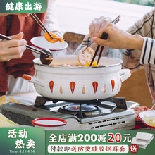 树可珐wa锅日式四季er锅锅家用搪瓷锅燃气电磁炉专用珐琅锅具