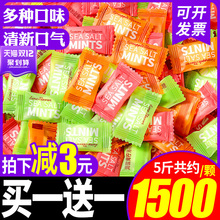 比比赞wa盐无糖薄荷er口气年货喜糖散装发批糖果零食