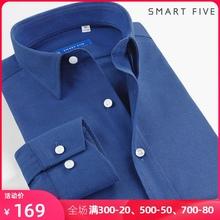 春季男wa长袖衬衫蓝er中青年纯棉磨毛加厚纯色商务法兰绒衬衣