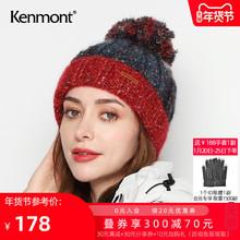 卡蒙加wa保暖翻边毛er秋冬季圆顶粗线针织帽可爱毛球