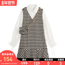 【15wa福利价】Ver CHANG连衣裙套装女春长袖衬衫+毛呢背心鱼尾裙