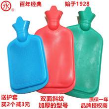 上海永wa牌注水橡胶er正品加厚斜纹防爆暖手痛经暖肚子