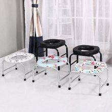 马桶坐wa坐便器孕妇er老的产妇坐便椅便携式蹲便厕所凳坐椅子