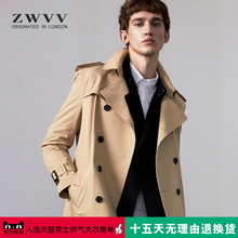 风衣男wa长式202er新式韩款帅气男士休闲英伦短式外套