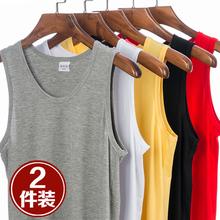 2件装wa男士莫代尔ks身型运动健身纯棉夏季潮男式跨栏打底汗衫