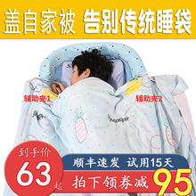 宝宝防wa被神器夹子ks蹬被子秋冬分腿加厚睡袋中大童婴儿枕头