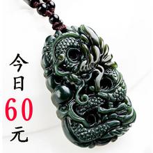 天然新wa和田玉墨青yj玉吊坠男女式玉石挂件生肖龙玉佩坠项链