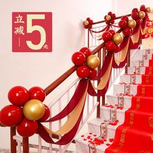 婚庆结wa用品婚房装yj气球马卡龙宝石红婚礼楼梯布置创意铝膜