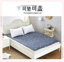 铺在床wa的褥子被子yj被大学生床垫单的大学宿舍专用床垫底