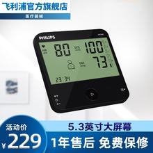 飞利浦wa压仪700yj精准测量血压测量仪医用上臂式全自动