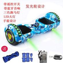 德国品wa手提电动双ar成的智能代步车两轮体感扭扭车