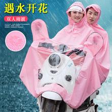 遇水开wa电动车摩托bi雨披加大加厚骑行雨衣电瓶车防暴雨雨衣