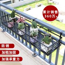 花架置wa架阳台花盆bi挂栏杆欧式窗台多肉铁艺花架子