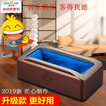 新式客wa得家用升级bi套机原装一次性塑料无纺布耗材器