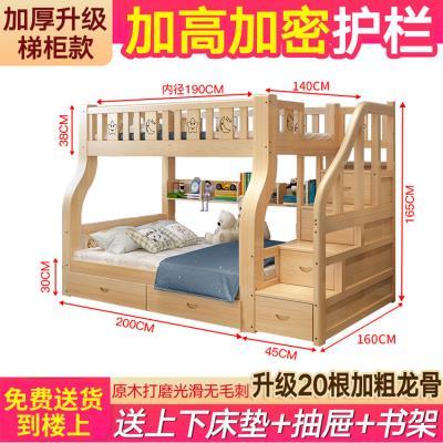 宝宝上wa床实木男孩bi架床护栏经济型楼梯折叠床边上下