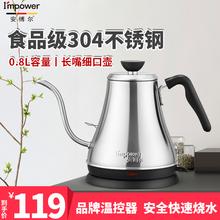 安博尔wa热水壶家用bi0.8L电茶壶长嘴电热水壶泡茶烧水壶3166