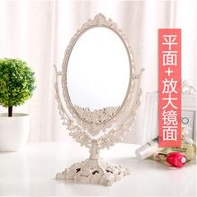 欧式镜wa化妆镜台式bi舍桌面公主镜双面高清美容镜便携梳妆镜