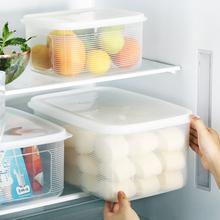 大容量冰箱保鲜wa纳盒大号塑bi密封盒子食品级长方形干货防潮