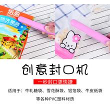手压式wa型家用迷你bi牛轧糖雪花酥零食自封塑料包装袋过塑机