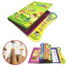宝宝早wa0-3-6bi蒙中英文电子书点读学习机宝宝拼音有声读物