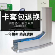 绿净全wa动鞋套机器bi公脚套器家用一次性踩脚盒套鞋机