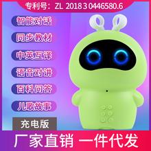 幼宝宝wa宝启蒙玩具bi教机0-3岁智能机器的语音对话