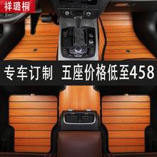 新式丰wa汉兰达皇冠bi 凯美瑞 卡罗拉实木质地板柚木汽车脚垫