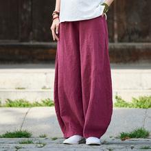 春夏复wa棉麻太极裤bi动练功裤晨练武术裤