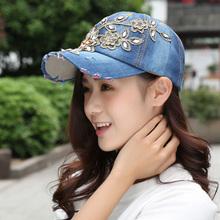 女士夏wa防晒镶钻绣bi帽女时尚防晒太阳帽鸭舌帽潮