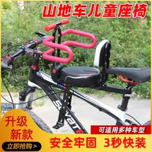 自行车wa置折叠电动bi宝前座婴儿坐椅通用山地车快拆