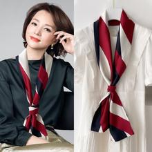 韩款秋wa装饰百搭(小)ap士夏季新式印花短丝巾绸缎领巾(小)丝巾