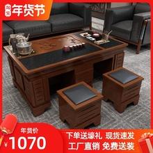 火烧石wa几简约实木ap桌茶具套装桌子一体(小)茶台办公室喝茶桌