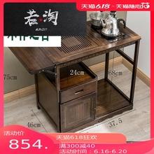 茶台可wa动茶几家用ap茶水架茶车客厅阳台泡茶架茶具置物架子
