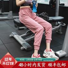 运动裤wa长裤宽松(小)ap速干裤束脚跑步瑜伽健身裤舞蹈秋冬卫裤