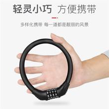 自行车wa码锁山地单ap便携电动车头盔锁固定链条锁环形锁