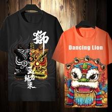 国潮醒wa王者t恤男ap宽松夏季潮男中国风潮流港风潮牌半袖T恤