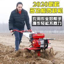 微耕机小型多功能新式农用