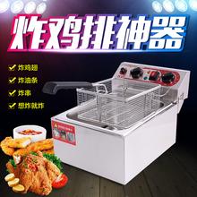 龙羚炸串wa炸锅商用电ap单缸油条机炸炉 炸鸡排油条机炸薯条