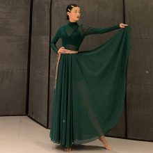WYZwa盖定制盖自ap舞裙纱裙长半裙时尚气质舞蹈服网纱打底衫