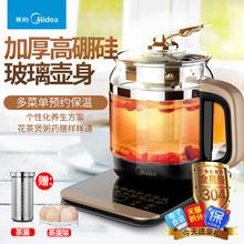 美的养wa壶多功能花zu约煲汤电煎药壶煮茶器玻璃电热烧水壶